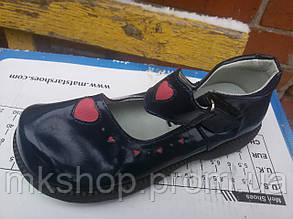 Детские сандалии chippi