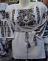 Жіночі вишиті плаття в Украине. Сравнить цены ecd903855bb98