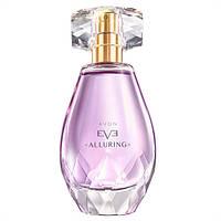 Парфюмерная вода Avon Eve Alluring, (Эйвон Аллюринг),Коллекция ароматов Avon Eve Discovery (Дискавери),50 мл.