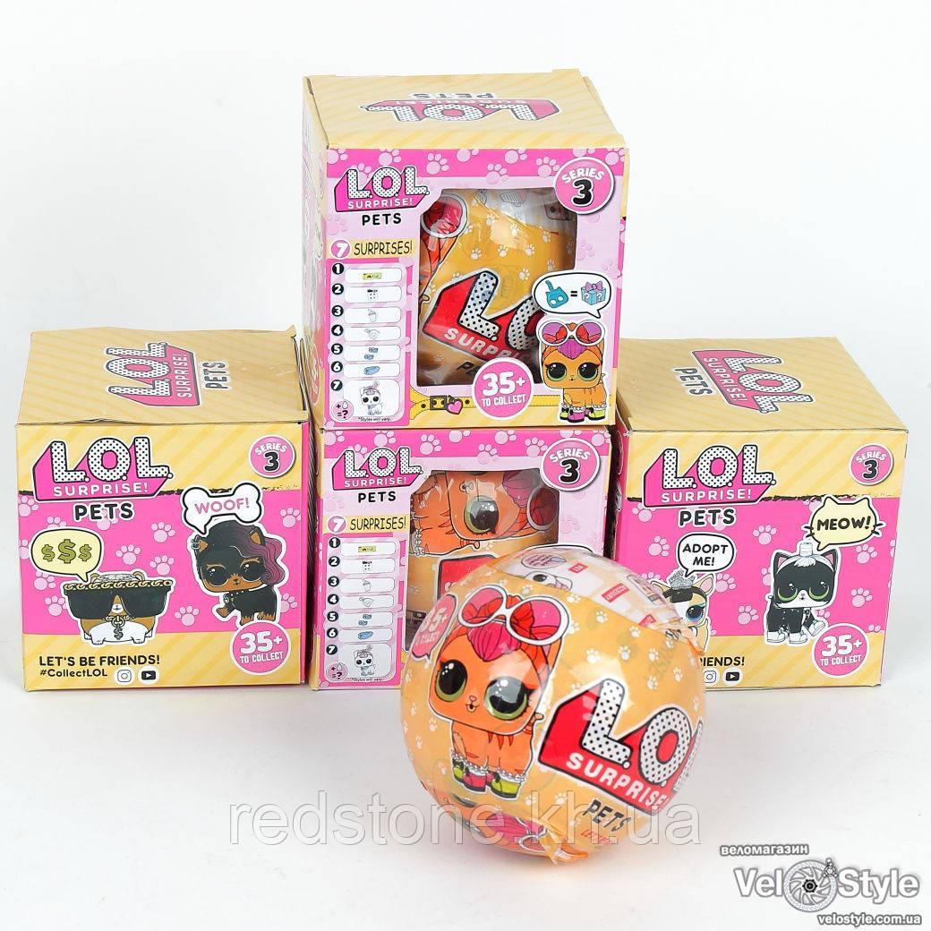L.O.L Surprise Pets 3 series ЛОЛ питомцы