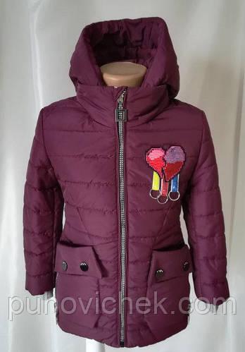 Курточку демисезонную для девочки с капюшоном