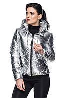 Женская весенняя куртка в серебре.Веста