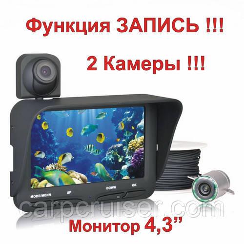 """Видеоудочка ССX2 подводная видео камерадля зимней рыбалки 4.3"""" цветноймонитор,функция записи 2 камеры"""