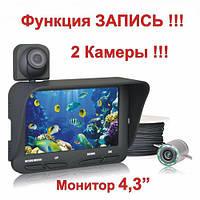 """Видеоудочка ССX2 подводная видео камерадля зимней рыбалки 4.3"""" цветноймонитор,функция записи 2 камеры, фото 1"""