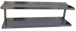 Полки 2х уровневые из нержавеющей стали