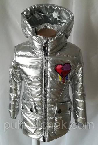 Серебристая куртка детская для девочки модная