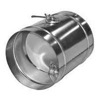 Дроссель-клапан Д150