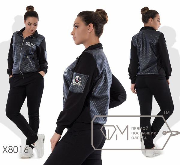 Спортивный костюм женский ,батал р.48,50,52,54,56  Фабрика Моды