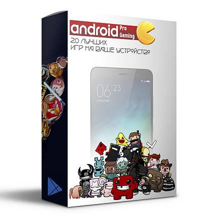 ★Пакет игр - Android Pro Gaming для смартфона планшета (экшен, файтинги, гонки), фото 2
