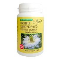 Шрот семена тмина черного измельченные обезжиренные, 50 г Биопродукт