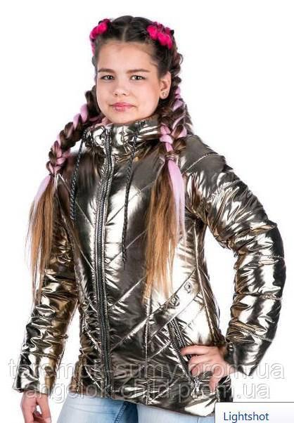 Демисезонная Курточка злата для девочки   размер 32-44 отстегивающийся  рукав