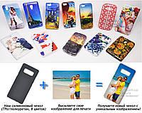 Печать на чехле для Samsung Galaxy Note 8 N950F (Cиликон/TPU)