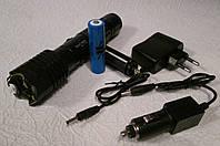 Электрошокер Молния 1103, средство самозащиты всегда под рукой