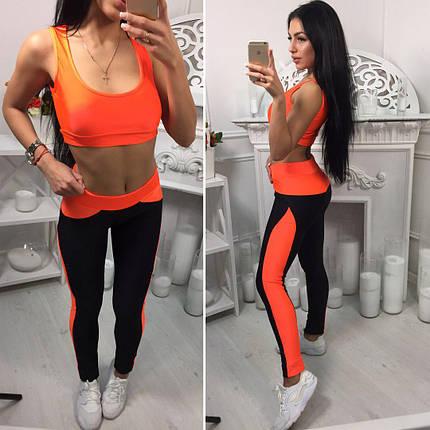Спортивный женский костюм для фитнеса , фото 2