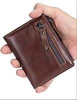 8b200e41d063 Тонкий мужской кошелек. Мужской кожаный портмоне на кнопке ЕК44