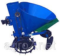 Картофелесажалка для мототрактора К-1ЦУ (синяя)