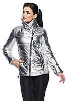 Весенняя куртка женская  в серебре