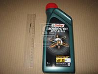 Моторное масло Castrol Magnatec Stop-Start 5W-30 A5 (1л)