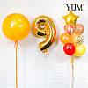 Композиция из шара оранжевый агат, золотой цифры и связки из золотой звезды и 9 шаров цветных и с конфетти