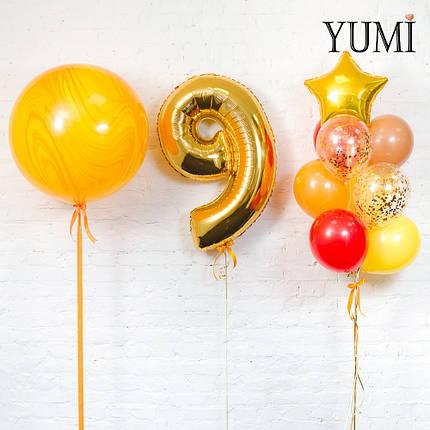 Композиция из шара оранжевый агат, золотой цифры и связки из золотой звезды и 9 шаров цветных и с конфетти, фото 2