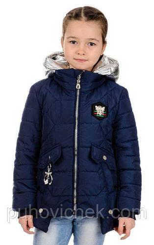 Весеннюю курточку для девочки  интернет магазин