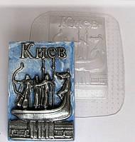 Форма пластиковая Киев