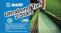 Двухкомпонентный полиуретановый клей для стыков искусственной травы Ultrabond Turf 2 Stars .15 кг.цвет зеленый