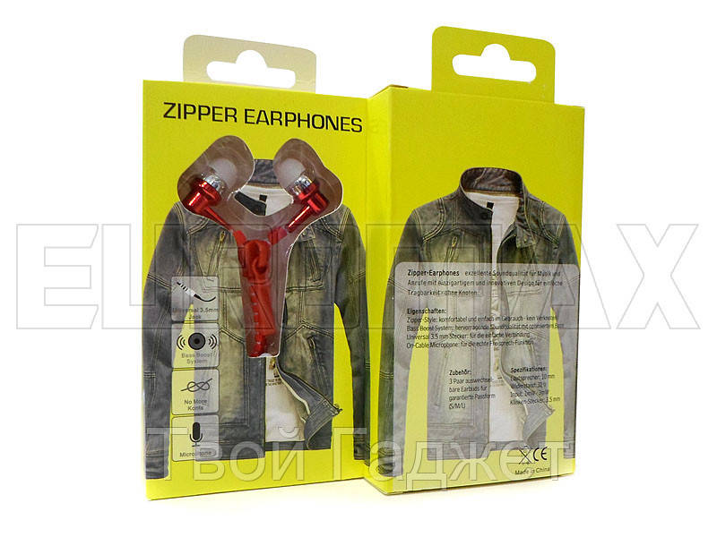 Наушники вакуумные Супермодные Zipper в коробке ZIPPER-BOX Лучшая цена!