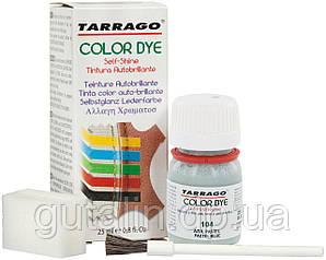 Барвник для гладкої шкіри та текстилю Tarrago Color Dye 25 мл колір блакитний (104)