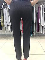 Женские классические зауженные брюки скидка