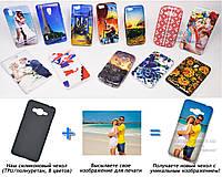 Печать на чехле для Samsung Galaxy J2 Prime G532MT (Cиликон/TPU)