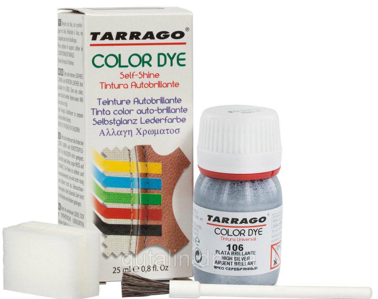 Краситель для гладкой кожи и текстиля Tarrago Color Dye 25 мл цвет ярко серебряный металлик (106)