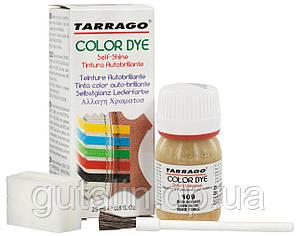 Барвник для гладкої шкіри та текстилю Tarrago Color Dye 25 мл колір темно-бежевий (109)