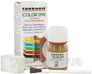 Барвник для гладкої шкіри та текстилю Tarrago Color Dye 25 мл колір темний пісок (112)