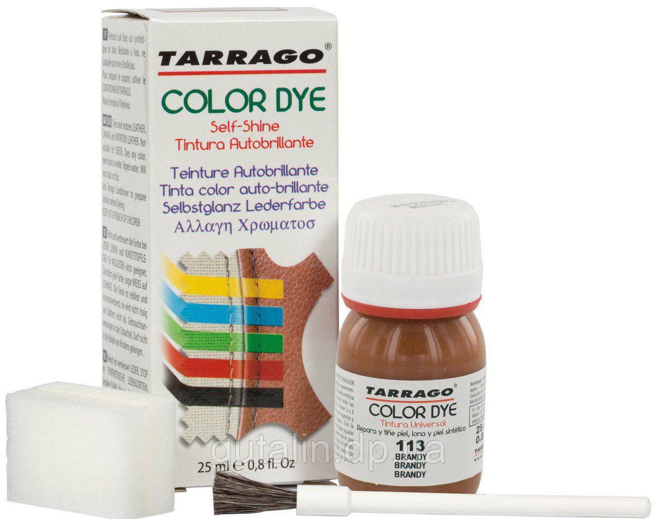Краситель для гладкой кожи и текстиля Tarrago Color Dye 25 мл цвет бренди (113)