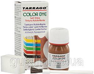Барвник для гладкої шкіри та текстилю Tarrago Color Dye 25 мл колір бренді (113)