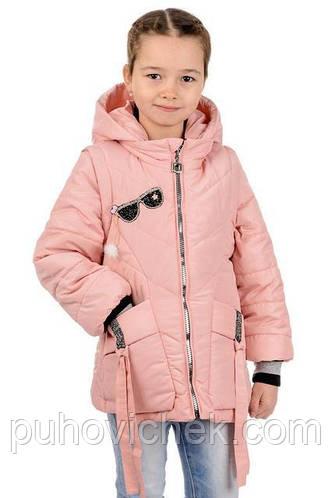 Весеннюю курточку жилетку для девочки  интернет магазин