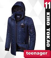 11 Kiro Tokao | Подростковая осенне-весенняя парка 66207-1 синий