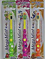 Детская зубная щетка Mega Mint