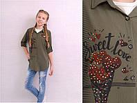 Модный комплект, блуза, майка  для девочки  9-10лет Турция;