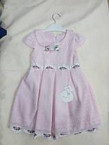 Платья для девочки размер  98.104.110