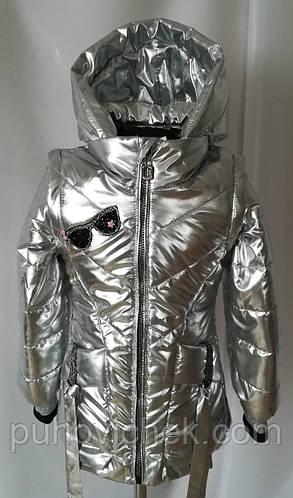 Детская куртка с отстежными рукавами блестящая