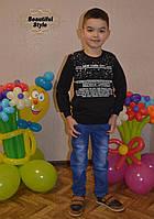 Свитер для мальчика с надписями чёрный, фото 1