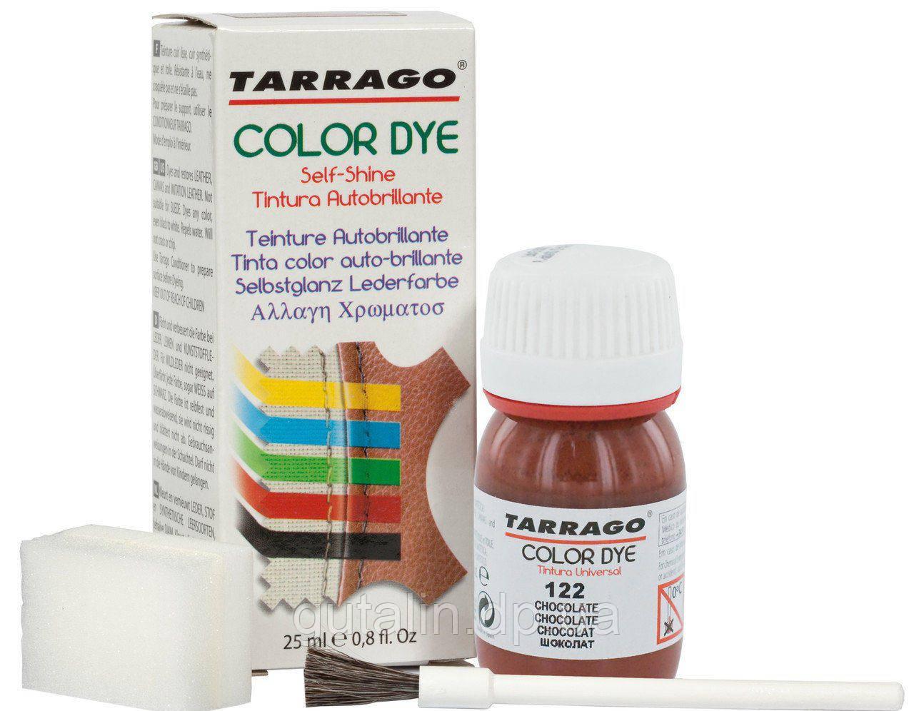 Краситель для гладкой кожи и текстиля Tarrago Color Dye 25 мл цвет шоколад (122)