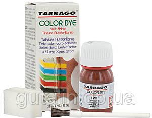 Барвник для гладкої шкіри та текстилю Tarrago Color Dye 25 мл колір шоколад (122)