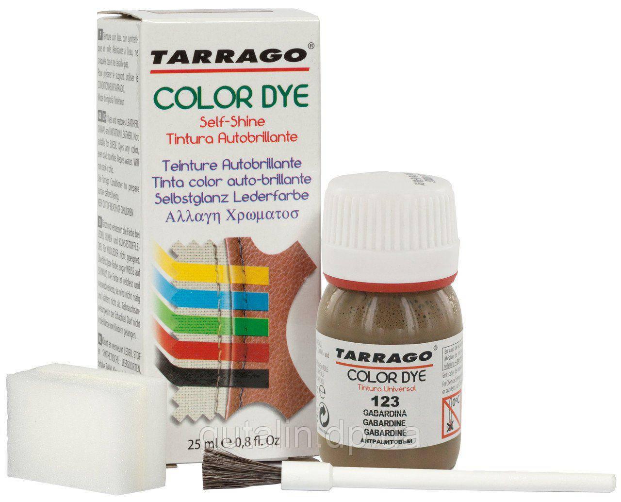 Краситель для гладкой кожи и текстиля Tarrago Color Dye 25 мл цвет антрацитовый (123)