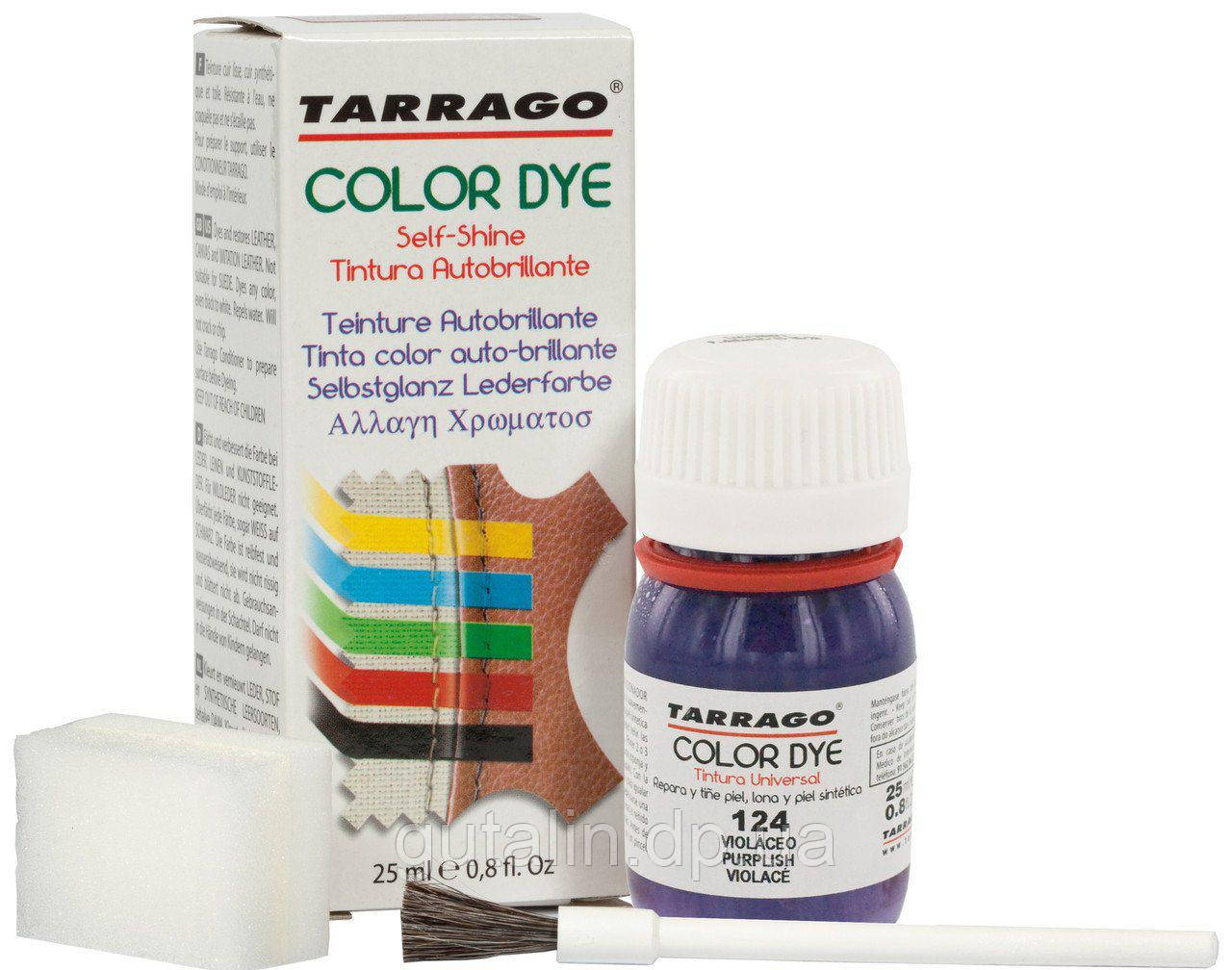 Краситель для гладкой кожи и текстиля Tarrago Color Dye 25 мл цвет темно сиреневый (124)