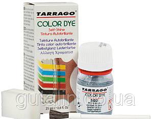 Барвник для гладкої шкіри та текстилю Tarrago Color Dye 25 мл колір антик срібний металік (502)