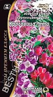 Семена цветов Годеция «Красавица лета» смесь 0.2 г