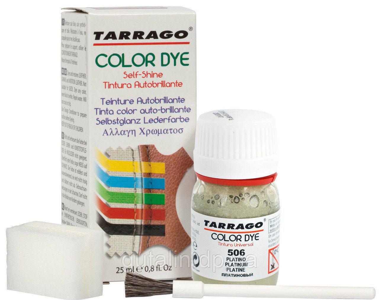Краситель для гладкой кожи и текстиля Tarrago Color Dye 25 мл цвет платиновый (506)